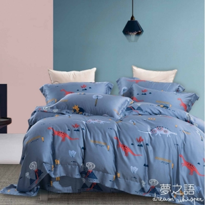 夢之語 頂級100%純天絲兩用被床包四件組 (藍色恐龍) 加大