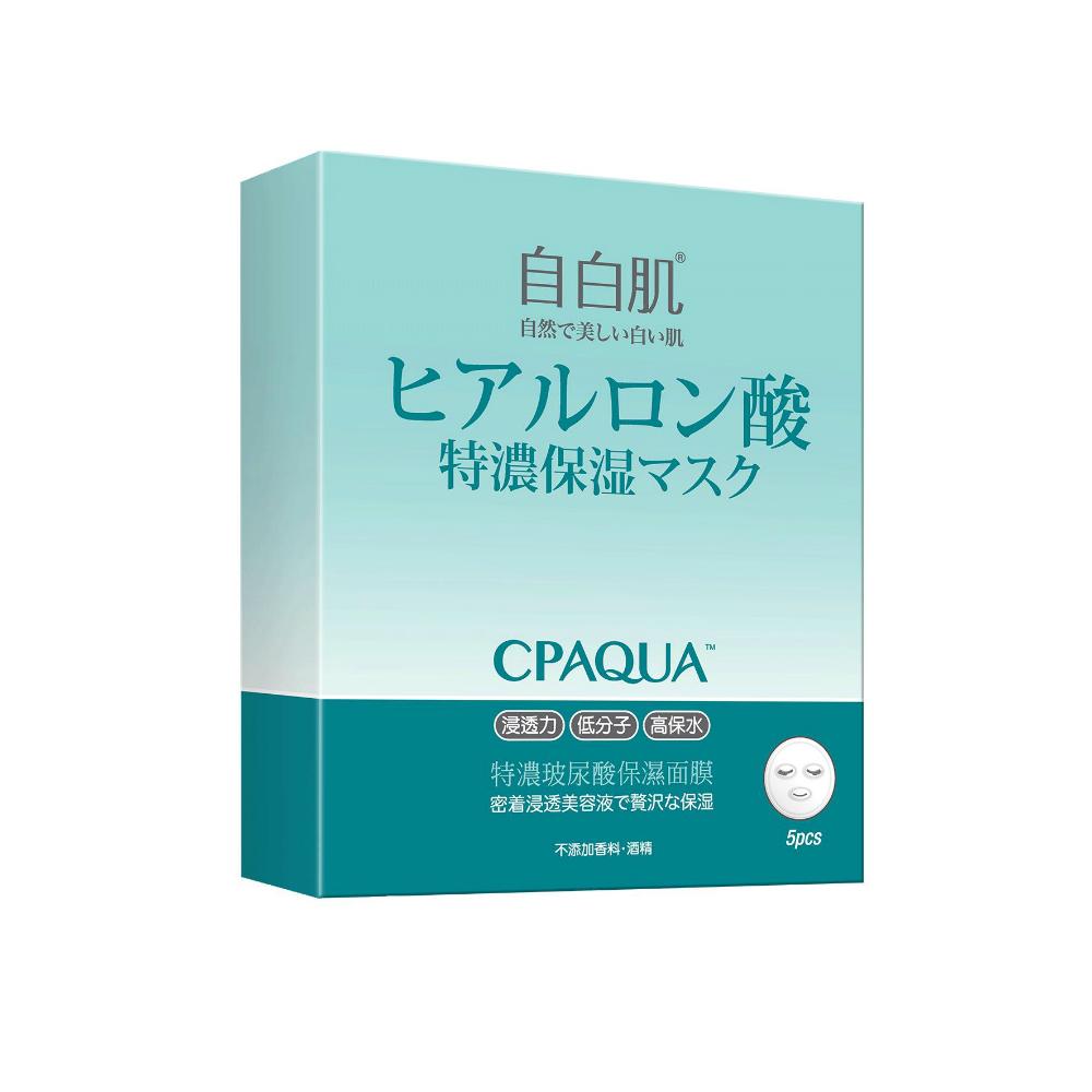 自白肌特濃玻尿酸保濕面膜五入