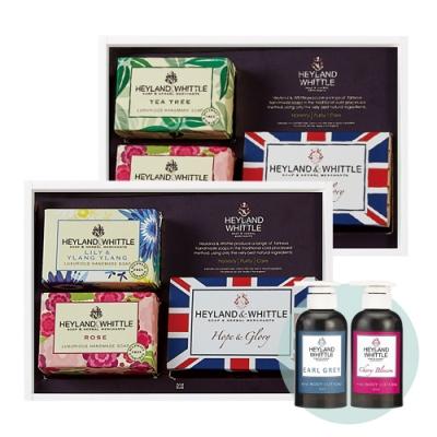 H&W英倫薇朵  經典手工皂禮盒送身體乳