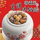 海霸王 吉祥佛跳牆x1盒(2100g/盒)