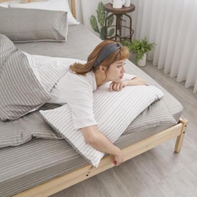 BUHO 舒涼TENCEL天絲雙人三件式床包枕套組(浪居夜旅)