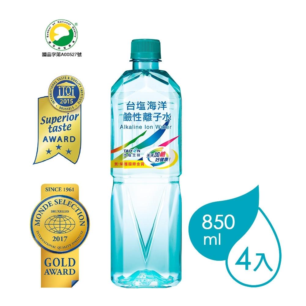 台鹽 海洋鹼性離子水(850mlx4入)