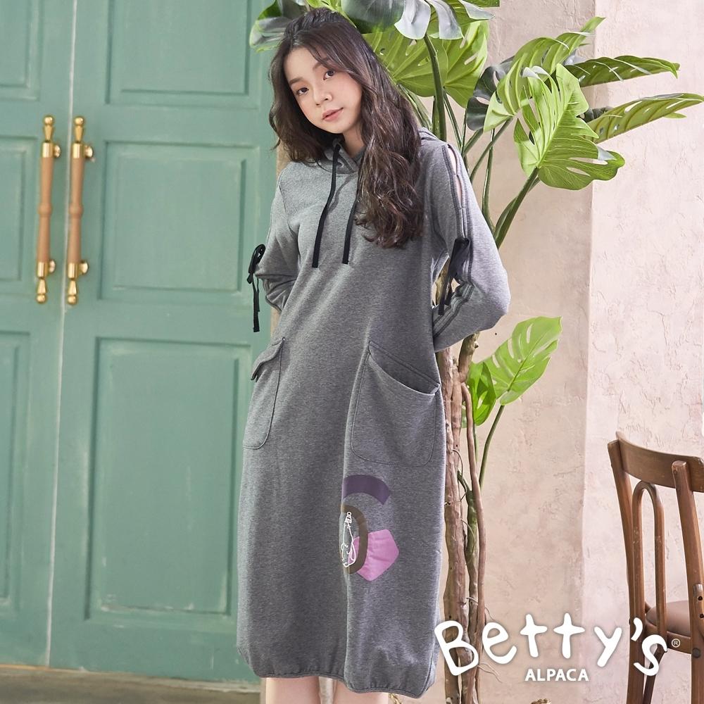 betty's貝蒂思 童趣印花雙口袋連帽洋裝(深灰)