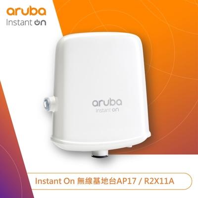 Aruba Instant On無線基地台AP17 (R2X11A)
