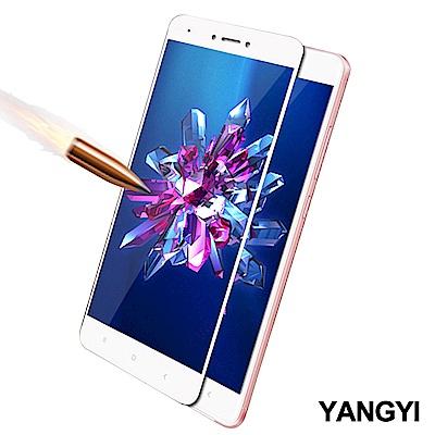 揚邑 小米 紅米 Note 4X 5.5吋 滿版鋼化玻璃膜3D弧邊防爆保護貼-白