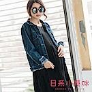 日系小媽咪孕婦裝-休閒百搭抽鬚造型牛仔外套 (共二色)