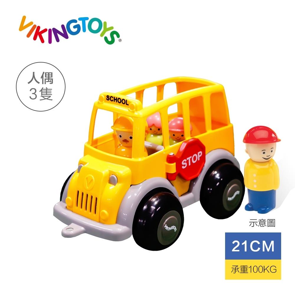 【瑞典 Viking toys】快樂校園小巴士(含2隻人偶)-21cm