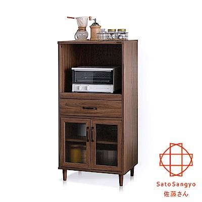 Sato-POWRY晴波小宅一抽二門電器櫃‧幅60cm