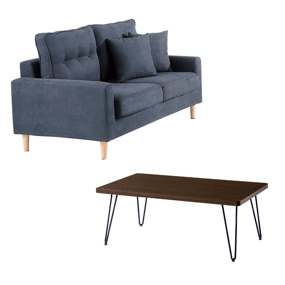 AS-彼拉二人布沙發椅-160*86*71cm(買就送茶几)
