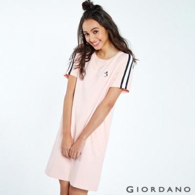 GIORDANO 女裝企鵝刺繡織帶短袖連身裙-29 草莓粉紅