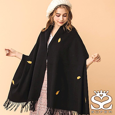 SOFER 優雅刺繡100%羊毛披肩 - 葉子