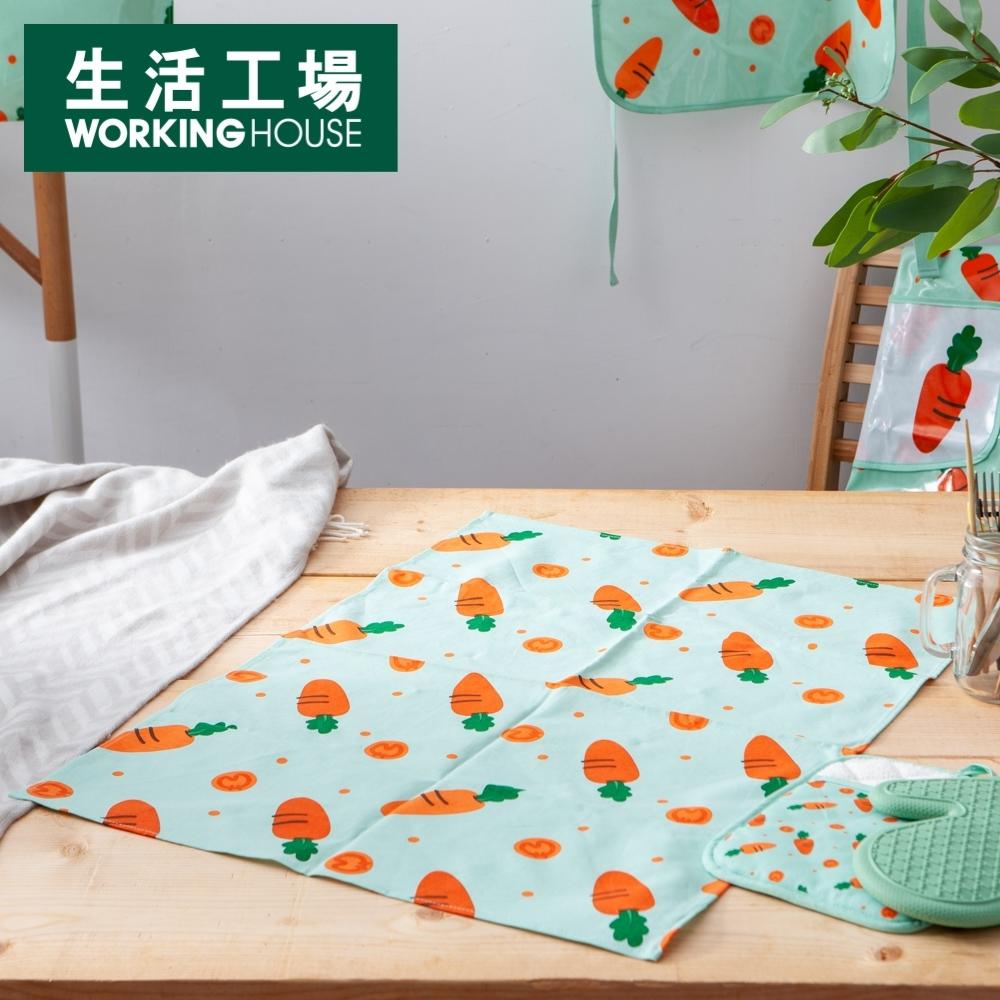 【618全店慶 全館5折起-生活工場】胡蘿蔔樂園午茶巾