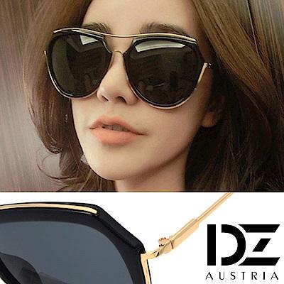 DZ 網紅周揚青同款勾金邊 抗UV防曬太陽眼鏡墨鏡(亮黑系)
