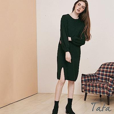 開叉燈籠袖針織洋裝 共二色 TATA