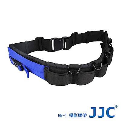 JJC GB-1 多功能攝影腰帶