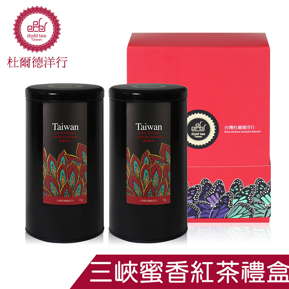 DODD 杜爾德洋行 嚴選 三峽蜜香紅茶 罐裝茶葉禮盒組(75gX2入)