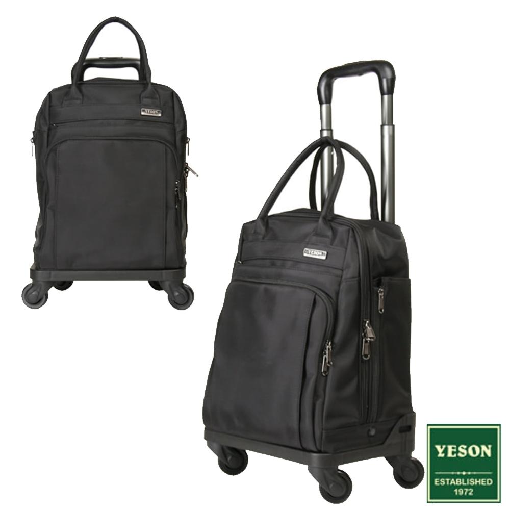 YESON - 台灣精品商務休閒輕量旅行登機拉桿袋