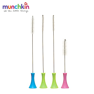 munchkin滿趣健-吸管配件清潔刷組
