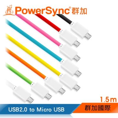 群加 PowerSync USB2.0 A to Micro USB 超軟充電傳輸線