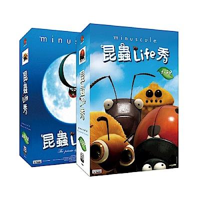 昆蟲Life秀 第1季[1-78話] DVD [附導讀手冊.百科卡]