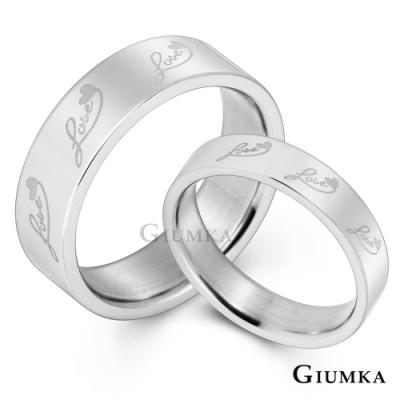 GIUMKA情侶戒指白鋼戒 Love英文 寬版男戒 細版女戒 單個價格