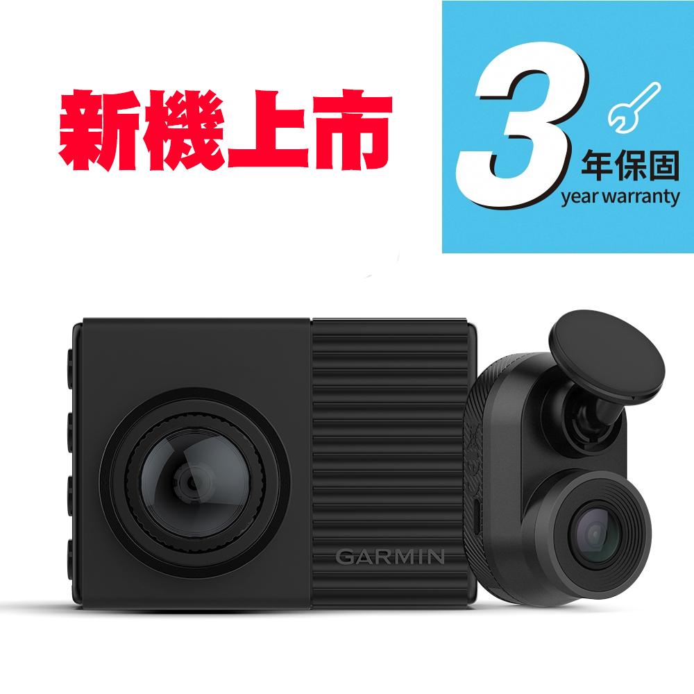 GARMIN Dash Cam 66WD 超廣角雙鏡頭行車記錄器組