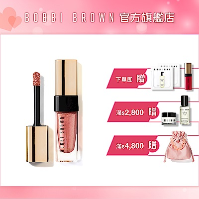 【官方直營】Bobbi Brown 芭比波朗 金緻鑽石唇釉