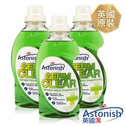 Astonish英國潔 速效殺菌消毒清潔劑3罐(725mlx3)