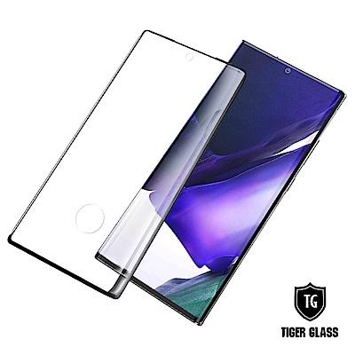 T.G Samsung Galaxy Note20 Ultra 5G 全包覆滿版框膠鋼化膜手機保護貼(防爆防指紋)