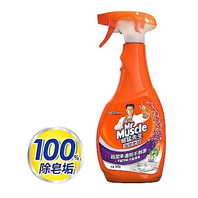 威猛先生 浴室全效清潔劑噴槍瓶500g