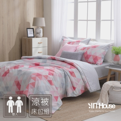 IN-HOUSE-桃緋稜鏡-精梳棉防蚊防蟎涼被床包組(雙人)