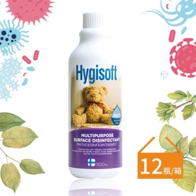 芬蘭Hygisoft 科威多用途表面殺菌消毒補充500ml*12瓶