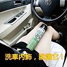 超值4入組 多功能 萬用 泡沫清潔劑 強力去污神器(贈送清潔海綿*4+毛巾*1)
