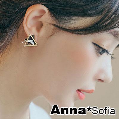 【3件5折】AnnaSofia 三角曜目灰晶 耳針耳環(銀系)
