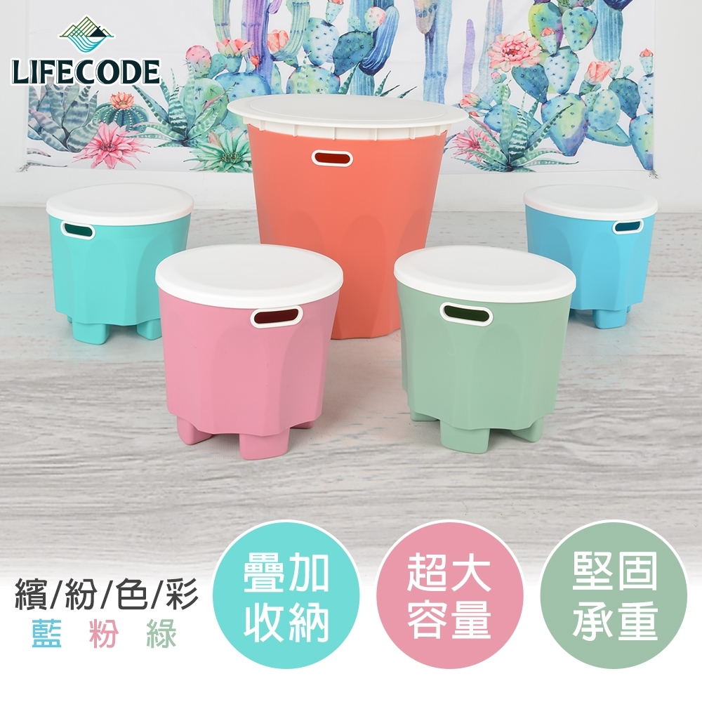 LIFECODE 彩色家庭高承重塑料桌椅組/兒童桌椅-1桌4椅