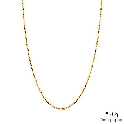 點睛品 滿天星 機織素鍊/黃金項鍊(40cm)_計價黃金