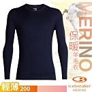 Icebreaker 男新款 200 Oasis 美麗諾羊毛輕薄款長袖圓領上衣_夜藍