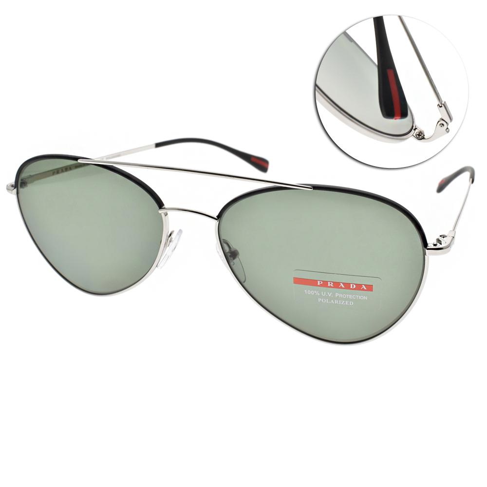 PRADA偏光太陽眼鏡 百搭飛行款/黑銀#SPS50S GAQ5X1