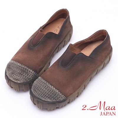 2.Maa 復古設計磨砂牛皮毛線頭厚底包鞋 - 咖啡