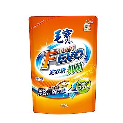 毛寶FEVO抑菌洗衣精1800g(補)