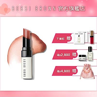 【官方直營】Bobbi Brown 芭比波朗 晶鑽桂馥潤色護唇膏