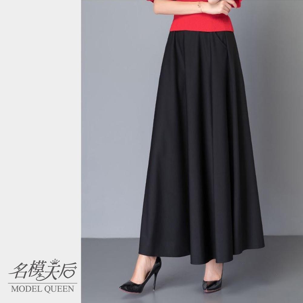 名模天后-鬆緊腰口袋素色氣質長裙-2色(M-2XL)