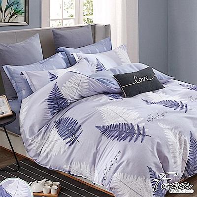 FOCA花羽夢裏-加大-100%精梳純棉四件式兩用被床包組