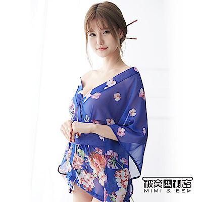 角色扮演服 純情美人靚麗性感和服。櫻花情愫 被窩的秘密