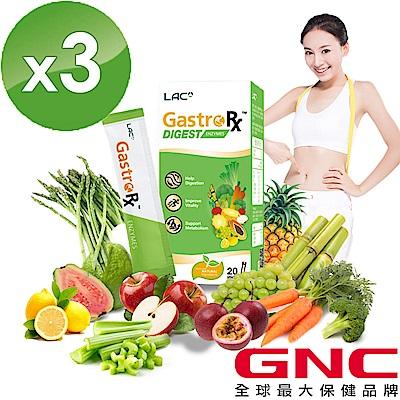 GNC健安喜 體內環保 LAC蔬果酵素精華小資組禮盒(20入*3)