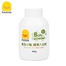 【任選】黃色小鴨《PiyoPiyo》酵素入浴劑(罐裝)400g
