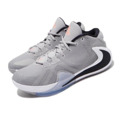 Nike 籃球鞋 Zoom Freak 1 EP 男鞋