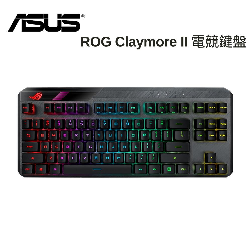 ASUS 華碩 ROG Claymore II 機械式電競鍵盤