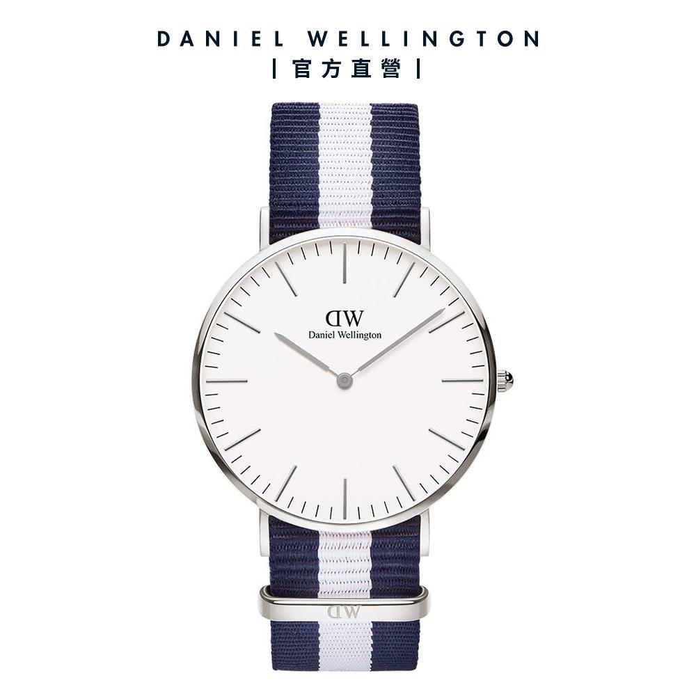【Daniel Wellington】Classic Glasgow 40mm藍白織紋錶 DW手錶