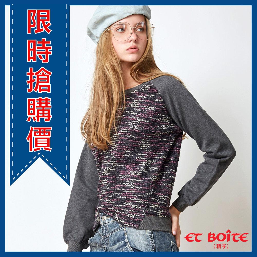 ETBOITE 箱子 BLUE WAY 圈圈紗磨毛針織大學T-紫灰